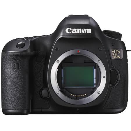 Canon EOS 5DS 單機身*(中文平輸)-送強力大吹球+細毛刷+專屬拭鏡布+清潔組+高透光保護貼