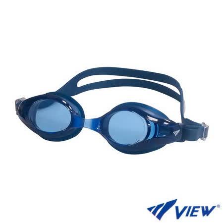 【VIEW】舒適型泳鏡(V500S)