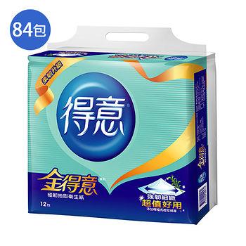 金得意極韌抽取式衛生紙100抽*84包(箱)