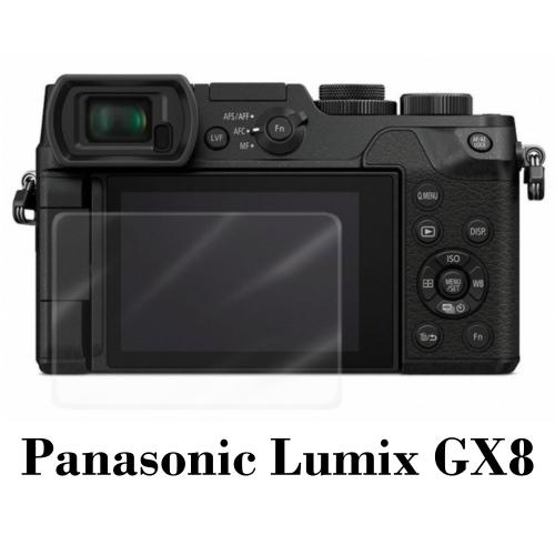 D A Panasonic Lumix GX8 相機 原膜HC螢幕保護貼^(鏡面抗刮^)