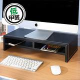 BuyJM低甲醛仿馬鞍皮雙層桌上置物架/螢幕架