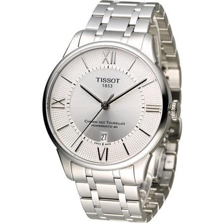 TISSOT T-Classic 時尚紳士機械腕錶 T0994071103800