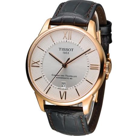 TISSOT T-Classic 時尚紳士機械腕錶 T0994073603800