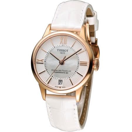 TISSOT T-Classic 優雅時尚機械腕錶 T0992073611800