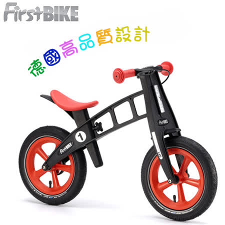 【FIRSTBIKE】 德國高品質設計 寓教於樂-兒童滑步車/學步車-黑金鋼橘紅