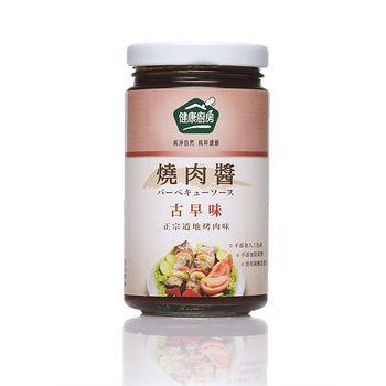 健康廚房古早味燒肉醬250g/罐