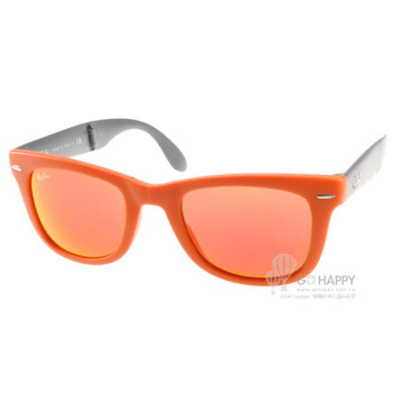 RAY BAN太陽眼鏡 水銀鏡面折疊款(橘) #RB4105 601969-50MM