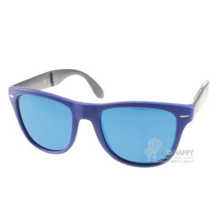 RAY BAN太陽眼鏡 銀鏡面折疊熱門款(藍) #RB4105 602017-54mm