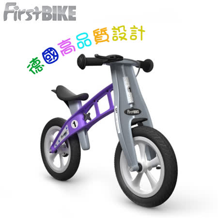 FirstBike 德國