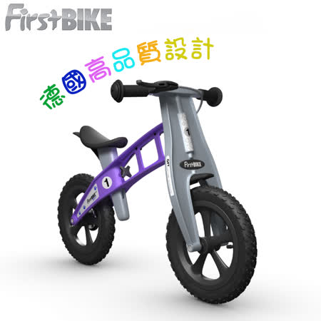 【FirstBike】德國設計 寓教於樂-兒童滑步車/學步車(越野薰衣草紫)