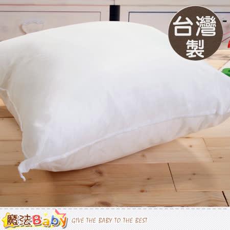 魔法Baby~枕頭 台灣製造抱枕枕心 id1332