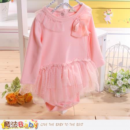 魔法Baby~女寶寶長袖蕾絲洋裝款包屁衣 k42947