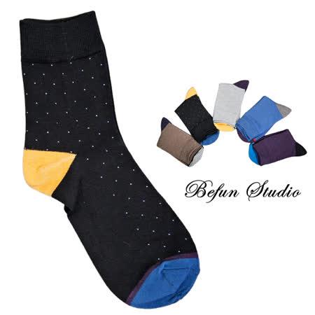 【 BeFun 內著專科 】TZ 短襪 A18 日系繁星點點短襪 棉質襪 舒適休閒好搭配