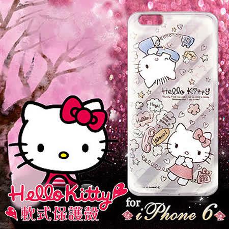 三麗鷗授權正版 Hello Kitty凱蒂貓 iPhone 6 4.7吋 I6 透明軟式手機殼(熱線Kitty)