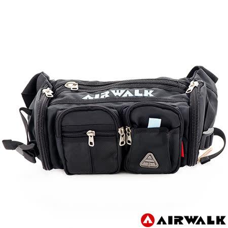 AIRWALK -萬用腰包 出遊旅行首選 二口袋功能小腰包 - 酷炫藍(品特)