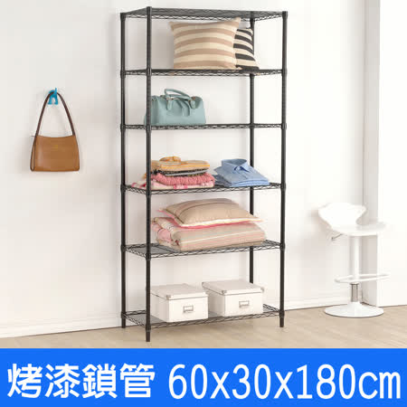 百變金鋼 六層烤漆鐵架-黑(60x30x180cm)