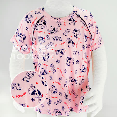 岱妮蠶絲 - (DZ2418N)印花兒童短袖上衣/42針雙面110G