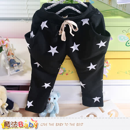 魔法Baby~兒童哈倫長褲 k42992