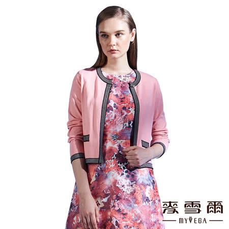 【麥雪爾】復古織紋開扣短版針織外套