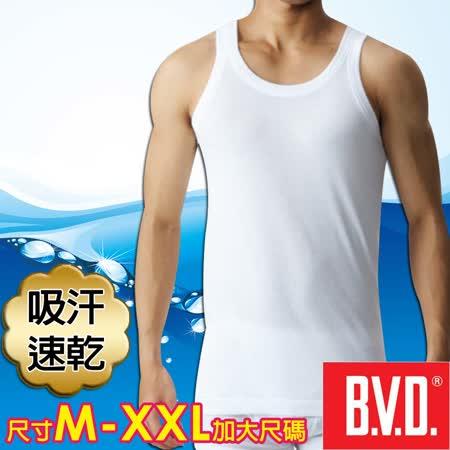 BVD 速乾背心 台灣製造