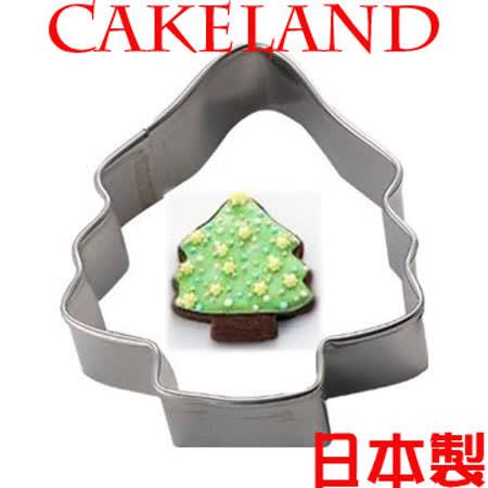 日本CAKELAND不銹鋼聖誕樹餅乾模