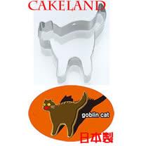 日本CAKELAND不銹鋼憤怒貓餅乾模