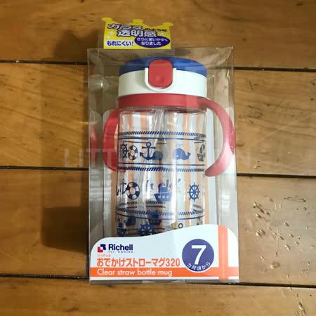 Richell利其爾 第二代戶外喝水杯吸管學習杯 320ml 海軍藍/粉芭蕾 日本進口原裝正品