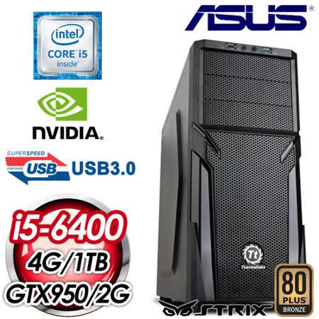 華碩H170平台【聖魔戰印】Intel i5-6400四核 STRIX GTX950-2G獨顯 1TB效能電腦