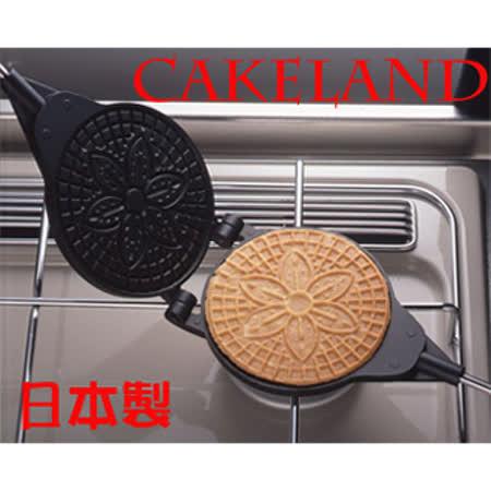 日本CAKELAND法蘭酥捲餅烤盤