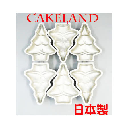 日本CAKELAND聖誕樹蛋糕模盤(6入)