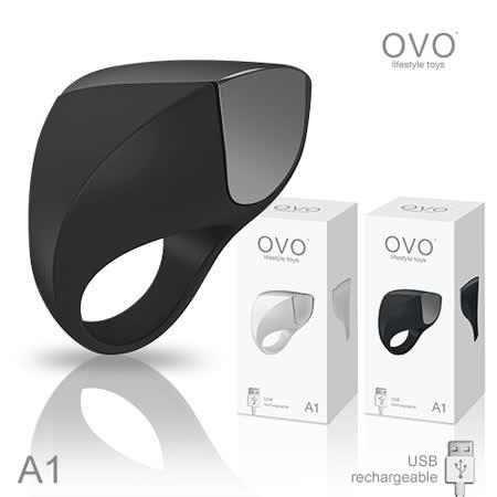 德國OVO A1 時尚男性 矽膠靜音時尚震動環 充電式