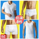 【BVD】 男內著 【任選四入】  台灣製造