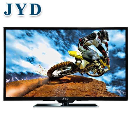 JYD 40型HDMI高畫質LED液晶顯示器+類比視訊盒(JY-40D01)-加贈鍍金接頭HDMI影音傳輸線