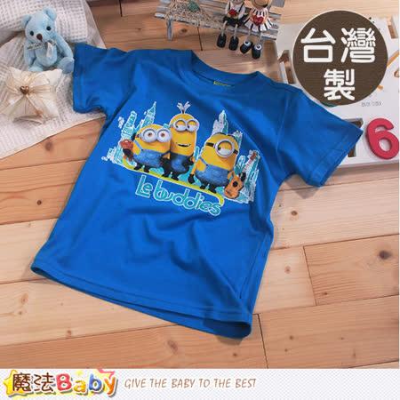 魔法Baby~台灣製小小兵授權正版純棉兒童短袖T恤 k43051