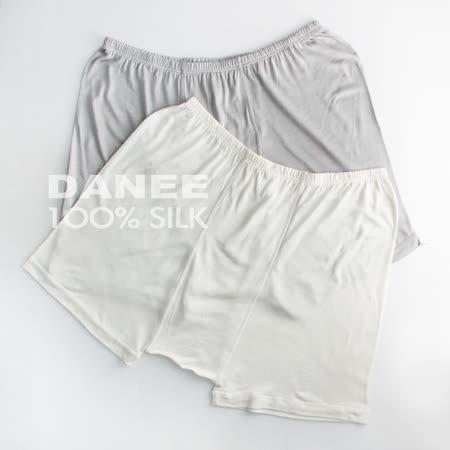 岱妮蠶絲 - (FM09202S)短纖95G中腰四角男內褲(白色)