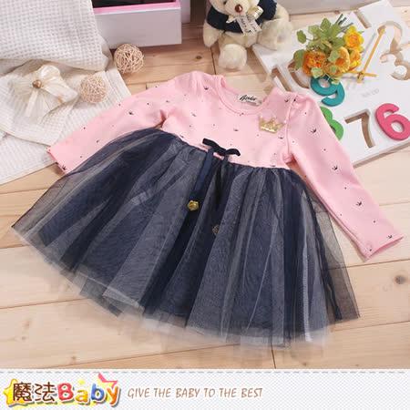 魔法Baby~女童長袖蕾絲洋裝 k43099