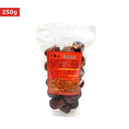 六星級-新疆和田紅棗(250克)天然維生素丸-1包250g