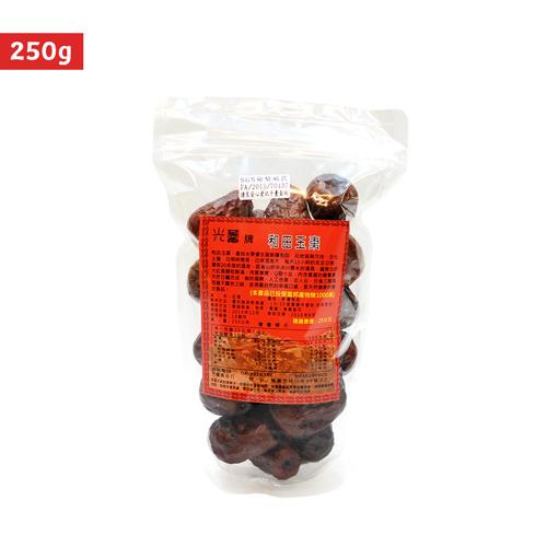 六星級~新疆和田紅棗^(250克^)天然維生素丸~1包250g