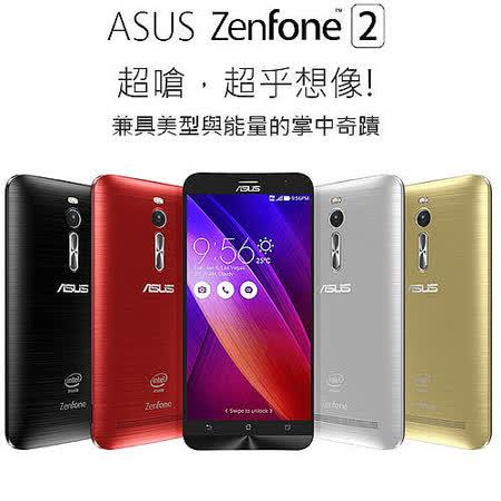 ASUS 華碩 ZenFone2 ZE551ML Z3580 4G/64G 5.5吋 LTE智慧手機(銀灰/金色)-【送華碩原廠NFC皮套+華碩原廠背蓋遠 百 威 秀+鋼化保護貼】