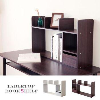 HOPMA 桌上型巧收書架-二色可選 (Y-B002BR/Y-B002WH)