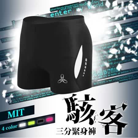 (男女) HODARLA 駭客三分短緊身褲 -慢跑 路跑 台灣製 黑白