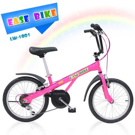 EASE BIKE 18吋6速 SHIMANO 巨輪多功能休閒車 童車