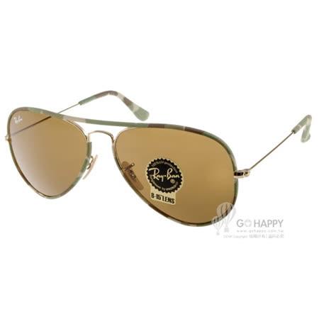 RAY BAN太陽眼鏡 迷彩系列飛官款(迷彩-金) #RB3025JM 169-58mm