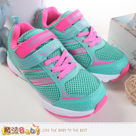 魔法Baby~日本品牌KOYO中大女童輕量慢跑鞋 sa55923