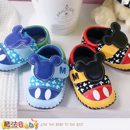 魔法Baby~寶寶鞋 米奇授權專櫃正品寶寶外出鞋 sh7605