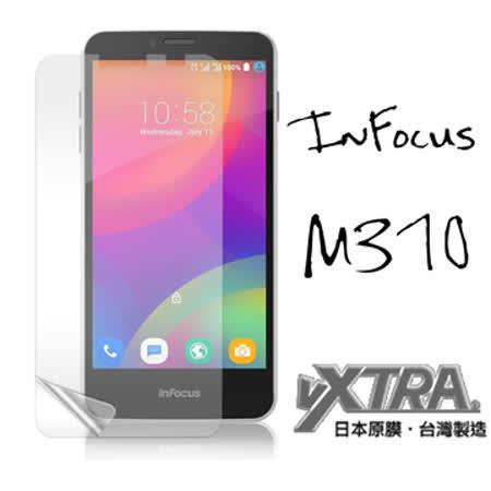 VXTRA 富可視 InFocus M370 高透光亮面耐磨 手機保護貼