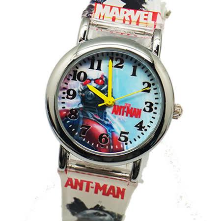 【Marvel-漫威】兒童錶-蟻人AN-4410
