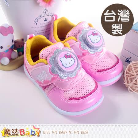 魔法Baby~台灣製Hello kitty授權正品女童閃燈鞋 sh7667