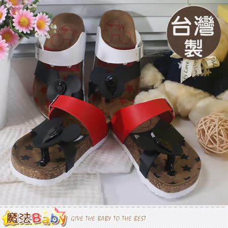 魔法Baby~台灣製迪士尼米奇授權專櫃正品兒童涼拖鞋 sh7674