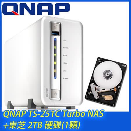 QNAP威聯通 TS-251C Turbo 2Bay 網路儲存伺服器+東芝 2TB 7200轉 硬碟(1顆)
